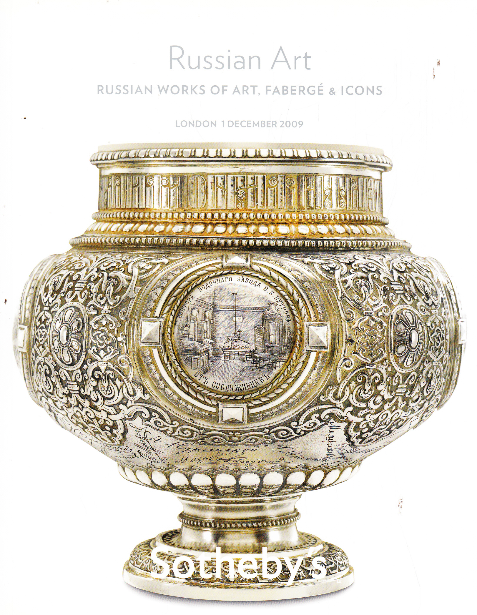 Sotheby's Russian Art new York 12 April 2011 Catalogue