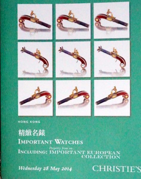 DSC07572