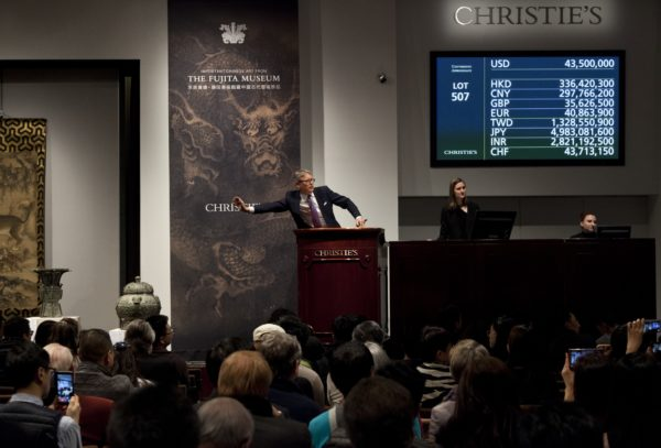 Christies Auctionner