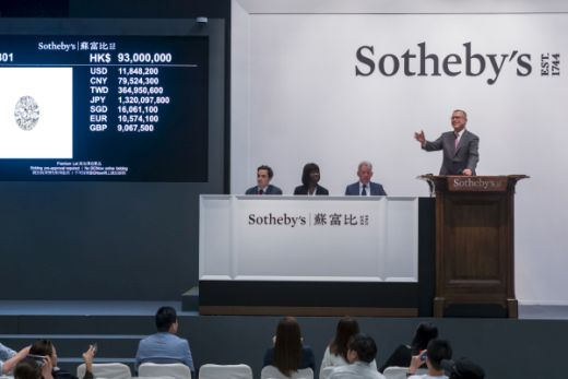 Sothebys Hong Kong auction 520